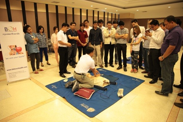 Basic Life Support & AED Training Course 02