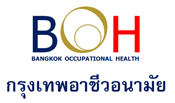 Bangkok Occupational Health